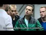 Анонс Молодёжки 3-его Сезон 31-ой Серии