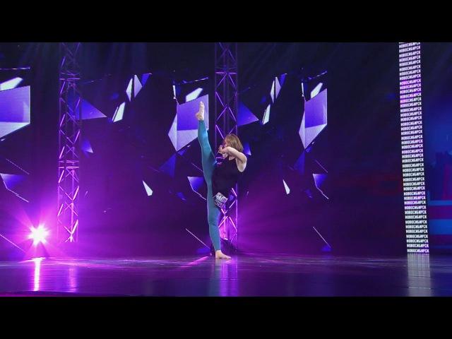 Танцы Елена Бакалейник Michelle Hodge I will wait выпуск 6