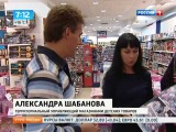 МОНСТРУАЦИЯ ШАГАЕТ ПО РОССИИ!!! Куклы ХАЙ. Школа монстров.