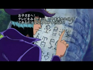 One Piece/Ван-Пис 223 серия (РУсская озвучка)