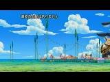 One Piece/Ван-Пис 215-216 серия (РУсская озвучка)