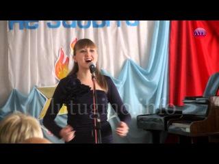 День Неизвестного Солдата в музыкальной школе им. А.П. Тертычного г. Лутугино