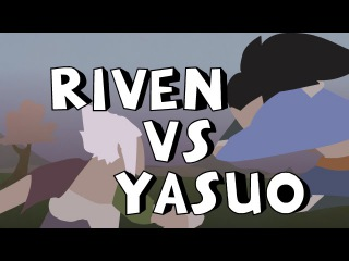 LoL Anims | Riven vs Yasuo