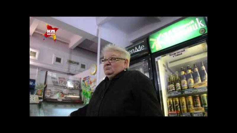Под Новосибирском коллекторы изнасиловали должницу