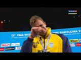 Tri Campeão Mundial de Natação, Cesar Cielo Chora Muito ao Ouvir o Hino Nacional em Barcelona