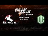 Empire vs OG | DreamLeague Season 4, 2-я игра, 27.11.2015