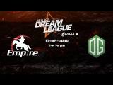 Empire vs OG | DreamLeague Season 4, 1-я игра, 27.11.2015