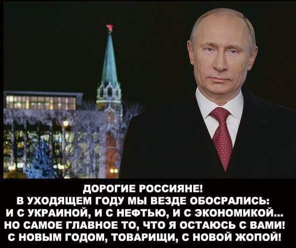 Печерский суд перенес заседание по делу Мосийчука на 21 декабря - Цензор.НЕТ 8016