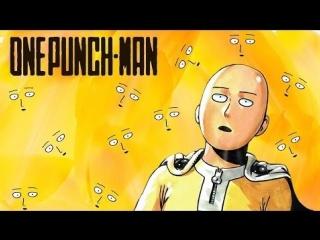 Аниме обзор -One Punch Man   OnePunch-Man /onepunchman/ Ванпанчмен / One punch man ✔