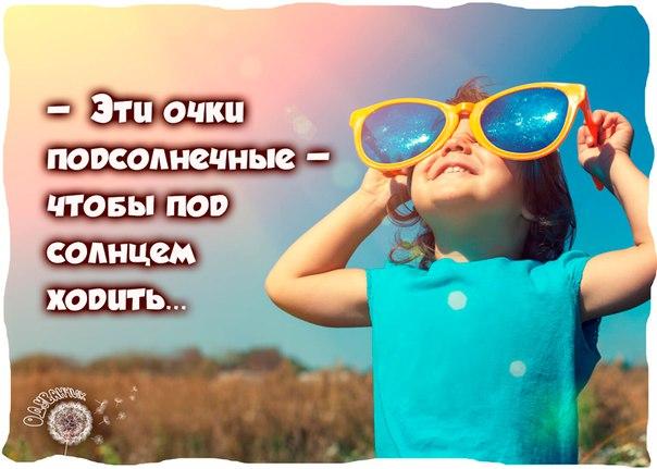 https://pp.vk.me/c630529/v630529075/36210/1yB_puryOi8.jpg
