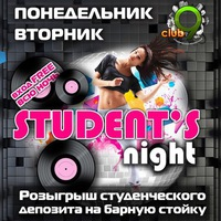 studentsclub9