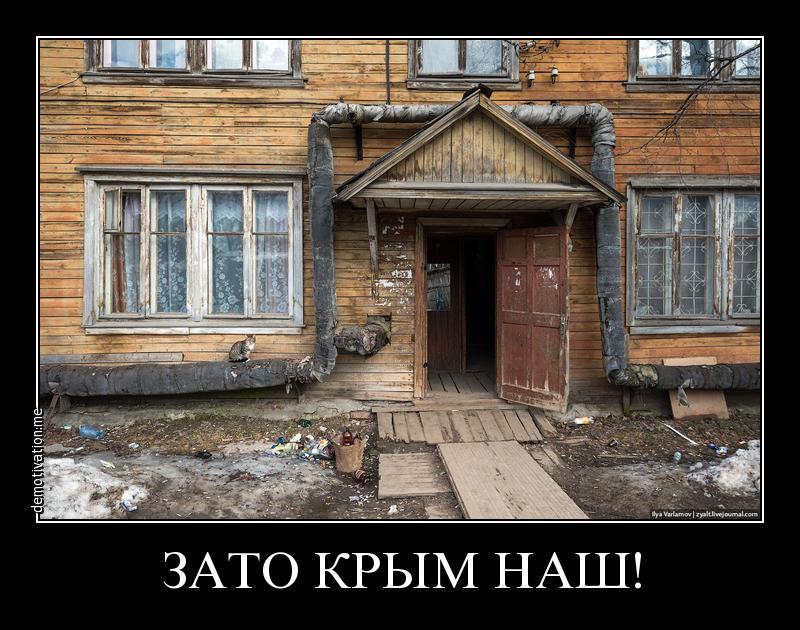 Налоговики Одесской области ликвидировали крупную схему уклонения от уплаты налогов - Цензор.НЕТ 5265