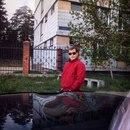 Фото Александра Гаврилова №1