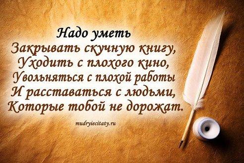 https://pp.vk.me/c630529/v630529233/1fbfc/HvBYqk2Iax0.jpg