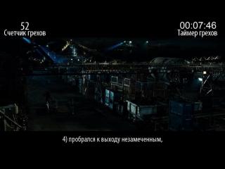 Все грехи фильма Живая сталь