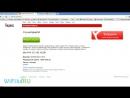 IP адрес и сервис DDNS