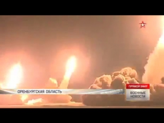 Кадры ночных пусков «Искандер-М» в Оренбургской области