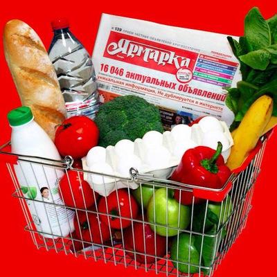 Газета ярмарка тверь объявления работа частные объявления юрьев-польский