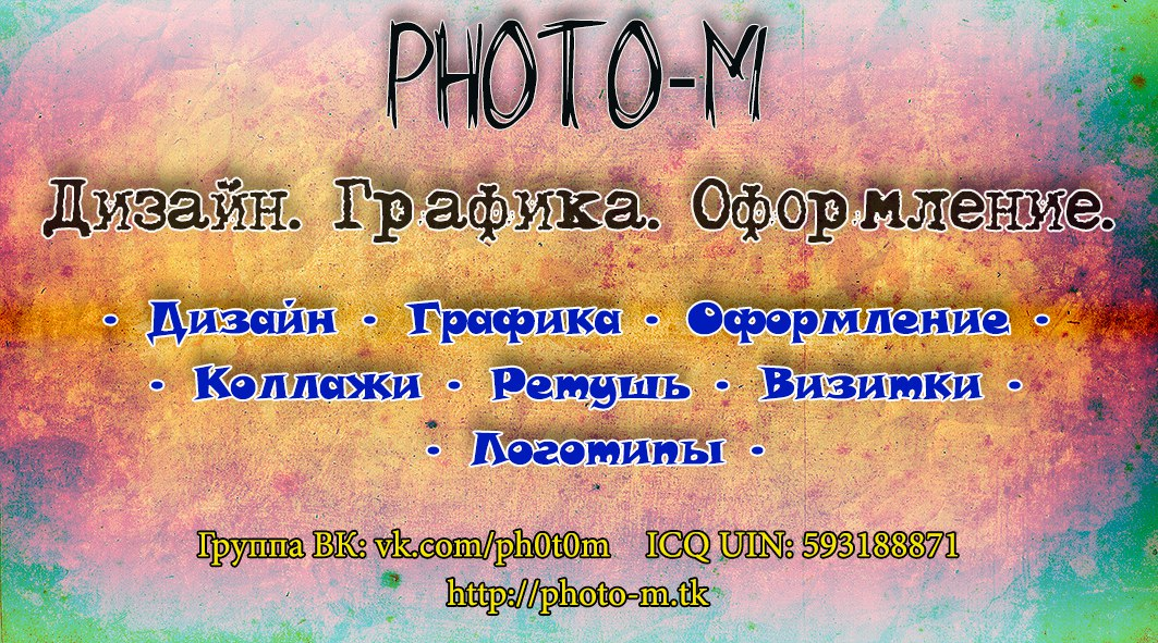 q5mS_SJotls.jpg