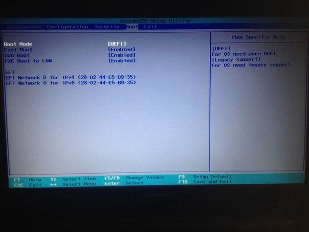 Что делать если Boot UEFI не видит накопители? — Toster ru
