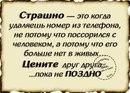Евгений Воробьев фото #21