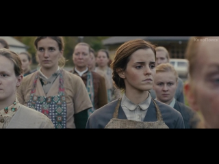 Трейлер. Колония Дигнидад (2015) |Русский язык|