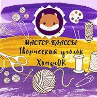 Логотип Творческие мастер классы /Ижевск/Студия ХомячОК