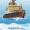 Регион 29