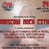 Moscow Rock City в клубе Jimi ~ 24 августа