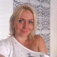 Ирина Лакутина фото