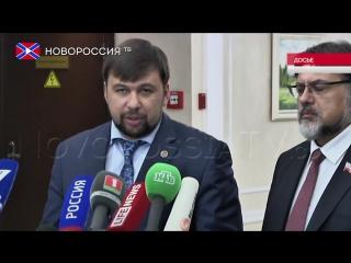 Следующие переговоры в Минске пройдут уже в 2016 году