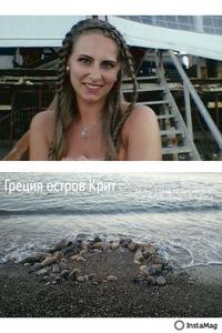 Анна Кранщикова