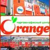 Торгово-офисный центр Orange | г. Иркутск