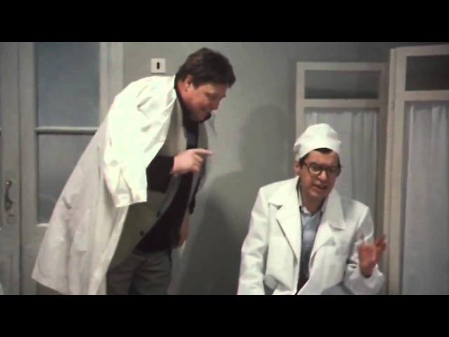 Фрагмент из фильма Гостья из будущего (больничка).