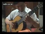 Feelings - Classical Guitar Solo