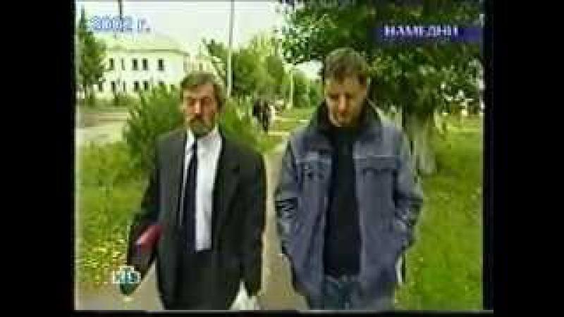 О положении татар в Башкортостане, НТВ 2002 г.