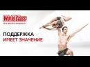 Pole Dance Виталий Черных - my pole dance song: Би2 и Чичерина - Мой рок-н-ролл
