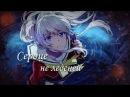 Шарлотта - Сердце, не леденей (Грустный аниме клип)