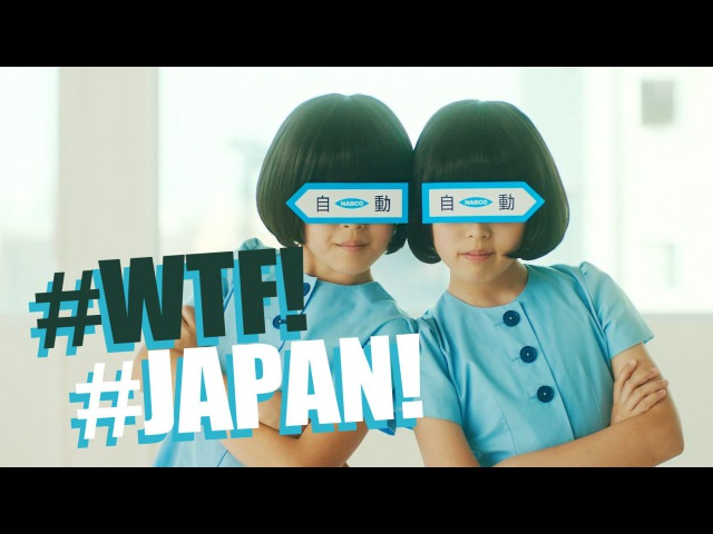 JAPANESE COMMERCIALS | SO CRAZY AND RANDOM, LOL!! WTF JAPAN