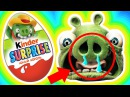 ANGRY BIRDS MOVIE Kinder Surprise Toys - Энгри Бёрдс В Кино Киндер Сюрприз на русском языке.