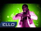 Whizzkids feat. Inusa Dawuda - Rub A Dub Girl