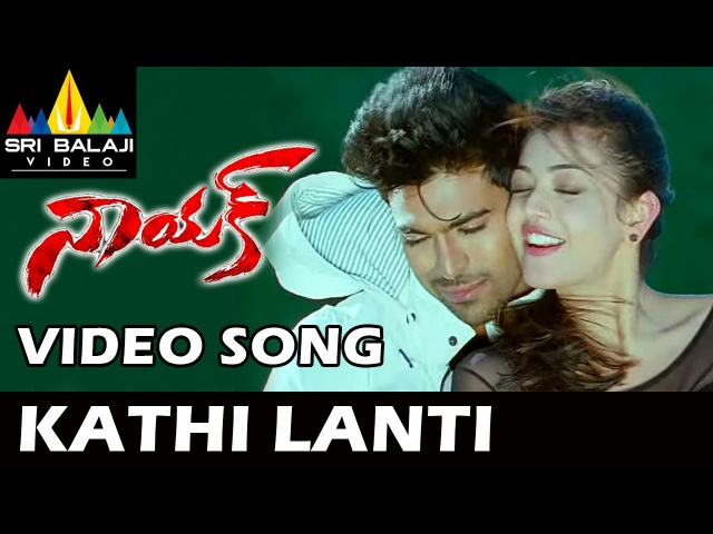 Naayak Songs | Kathi Lanti Pilla Video Song | Latest Telugu Video Songs | Ram Charan, Kajal