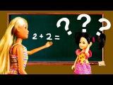 Куклы Барби Штеффи Лиза в школе и Овощи Зомби мультик с игрушками игры для девочек