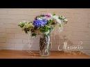 Флористика Букет цветов на каркасе Мастер класс Floral tutorial. Flowers.