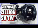 DAIWA NEWジリオン SV TW ZILLION SV TWジャパンフィッシングショー2016