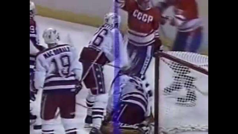 1987 USA Soviet Game 1 Hockey Exhibition