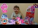 Май Литл Пони МЛП сюрприз Киндер распаковка игрушек MLP My little pony Kinder Surprise toys
