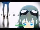 【GUMI】モザイクロール【オリジナル曲PV付】中文字幕