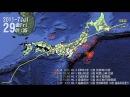 東北地方太平洋沖地震 発生地点・規模・時刻分布図(2011/08/01)
