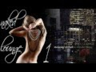 OUR DESIRE- NAKED BODY-EROTIC CHILLOUT LOUNGE ,Sexy Atmosphere Private lounge mix : #